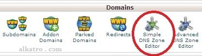 add subdomain di cpanel